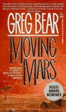 moving_mars